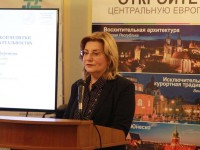 International conference «Relations of the Visegrad four and Russia in the new European reality»
