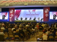 International conference «Russian world: present and future»