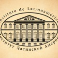 To the 55th anniversary of the Institute of Latin America RAS